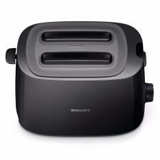 Hình ảnh Máy nướng Sandwich Philips HD2582