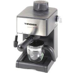 Hình ảnh Máy pha cà phê tự động Tiross TS-621