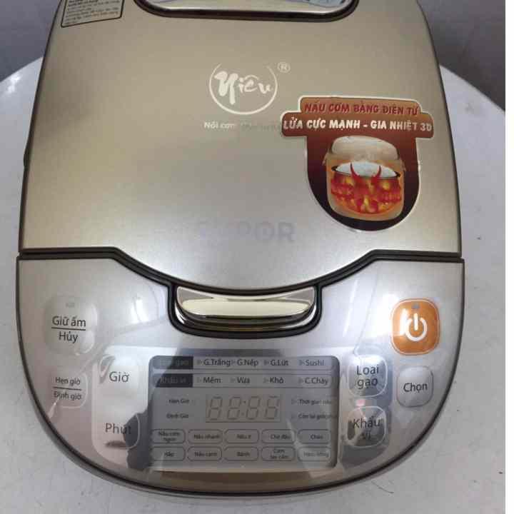 Nồi cơm điện từ IH Supor CFXB50HC12VN-120