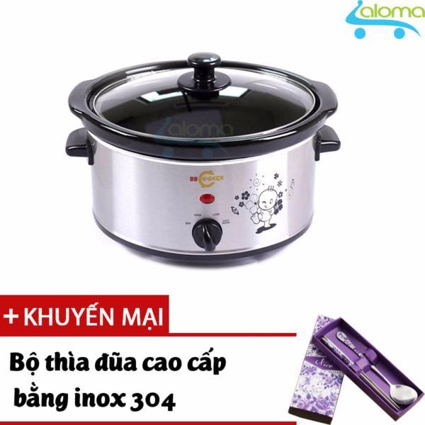 Nồi nấu chậm hầm kho nấu cháo dinh dưỡng 3.5 lít BBcooker BS35 - Tặng bộ thìa đũa