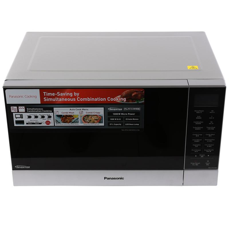 Bảng giá Lò vi sóng Panasonic NN-GF574MYUE - 27L (Đen) Điện máy Pico