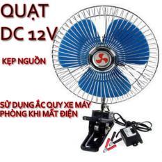 Quạt DC 12V - Nguồn Kẹp Acquy - Chạy Acquy Oto Hoặc XE MÁY | Phòng Khi Mất Điện