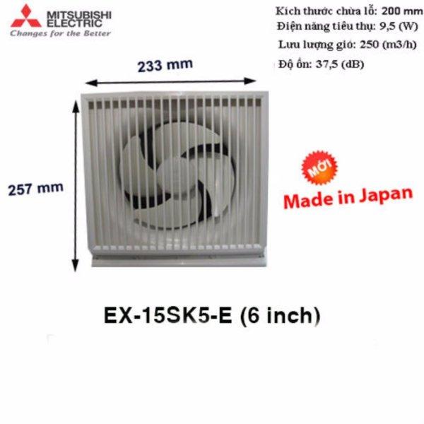 Quạt thông gió Mitsubishi EX-15SK5-E