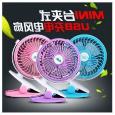 Bán Quạt Tich Điện Mini Fan Jd 198 Usb Rechargeable 2200Mah Hồng Oem Rẻ