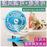 Giá Bán Quạt Tich Điện Mini Fan Jd 198 Usb Rechargeable 2200Mah Xanh Dương Hà Nội