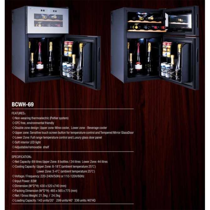 Hình ảnh Tủ bảo quản rượu vang BCWH-69 Homesun