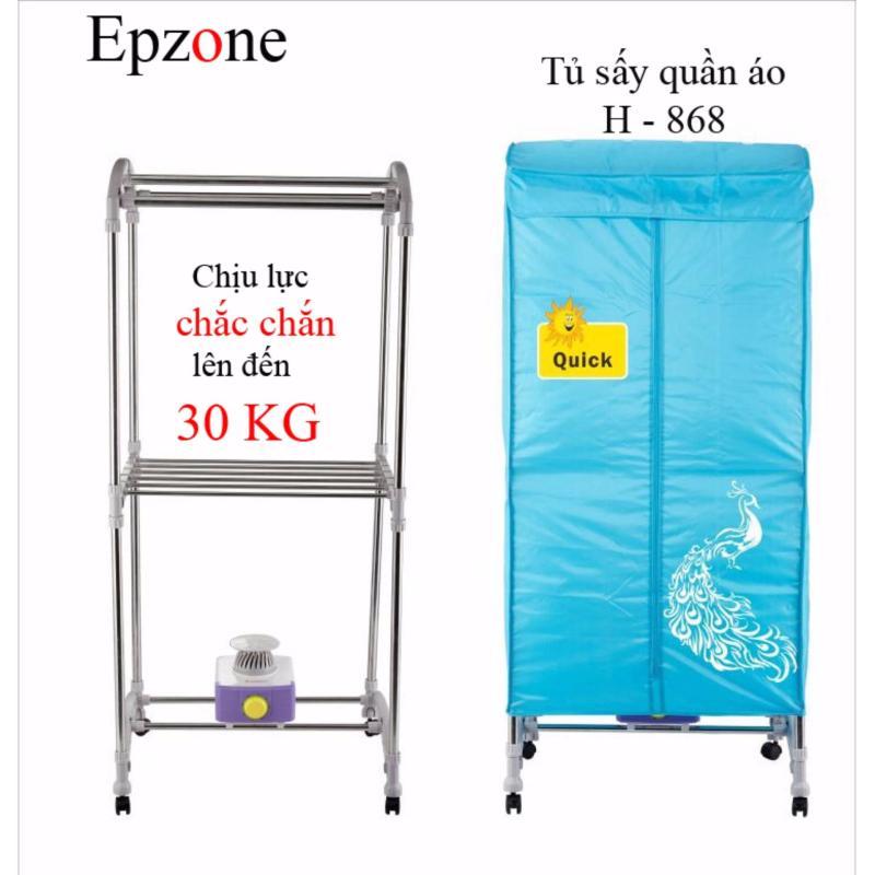 Tủ sấy quần áo Epzone H-868A (loại cơ)