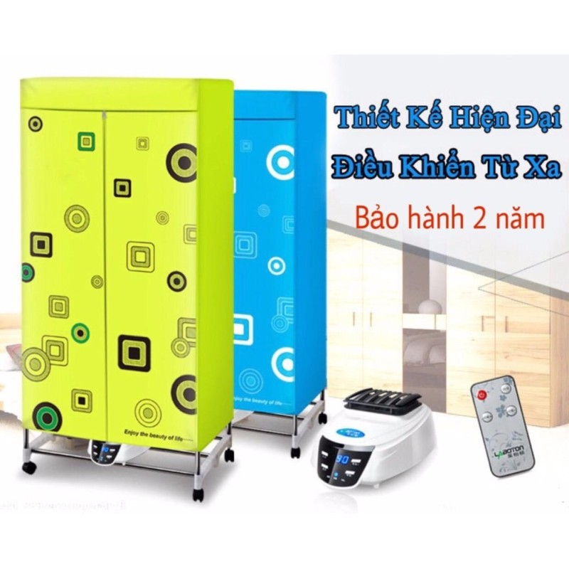 Tủ sấy quần áo HD-882F tiết kiện năng lượng điện có điều khiển từ xa UV sấy khô 15KG quần áo