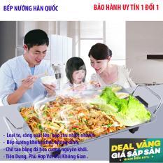 Hình ảnh Vi nuong bep ga , Vi nướng điện - Bếp nướng đa năng - Hàng nhập khẩu nguyên chiếc, giá ưu đãi khi mua tại Lazada Mẫu 1233 - Bh uy tín 1 đổi 1 bởi Earth Store