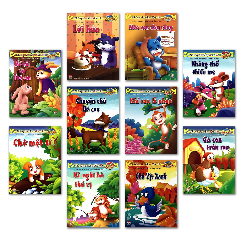Sách Cho Bé 0-6 Tuổi : Những Tia Nắng Đầu Tiên - Bộ 10 Cuốn Giảm Cực Sốc