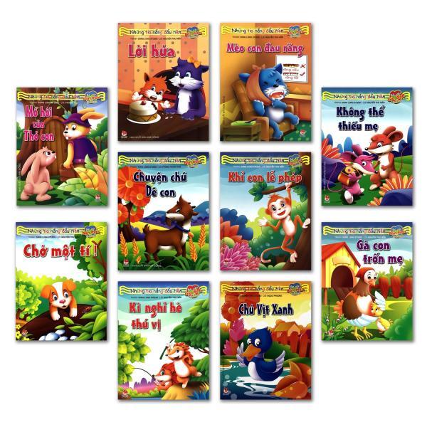 Mua Sách Cho Bé 0-6 Tuổi : Những Tia Nắng Đầu Tiên - Bộ 10 Cuốn