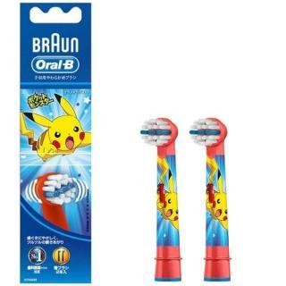Vỉ 2 đầu bàn chải điện Braun Oral B Disney (Từ 3 tuổi trở lên) thumbnail