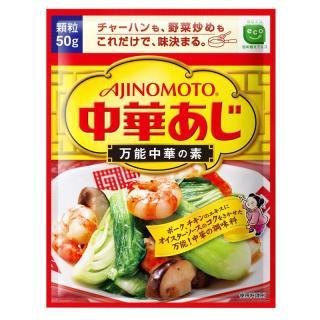 Hạt nêm Ajinomoto tôm rau củ (50gr) thumbnail