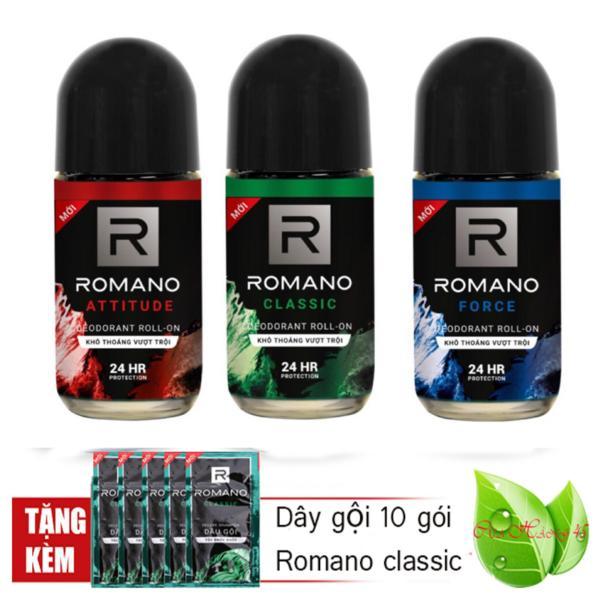 Bộ 3 lăn Khử mùi Romano: Attitude 50ml+Classic 50ml+Froce 50ml+Tặng 10 Gói dầu gội Romano