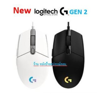 Chuột Logitech - Chuột chuyên game có dây Logitech G102 đen DGW phân phối thumbnail