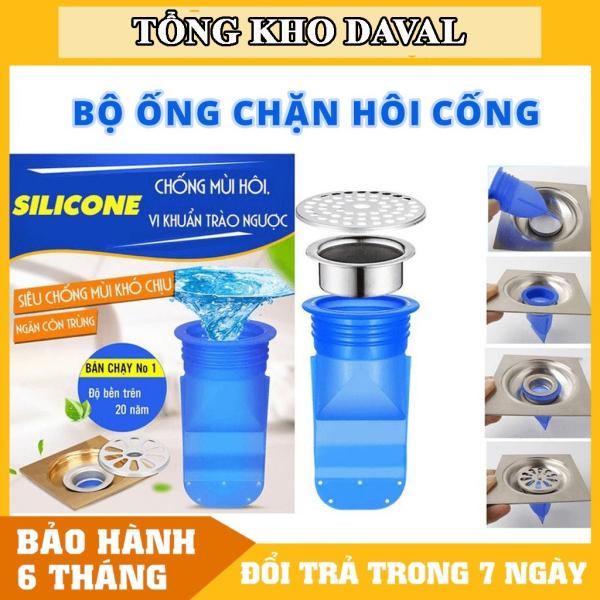 COMBO 3 Bộ ống chặn mùi hôi cống, mùi hố ga, khử mùi nhà vệ sinh, chống mùi hôi từ cống thoát nước, lưới lọc chặn rác, bồn rửa chén