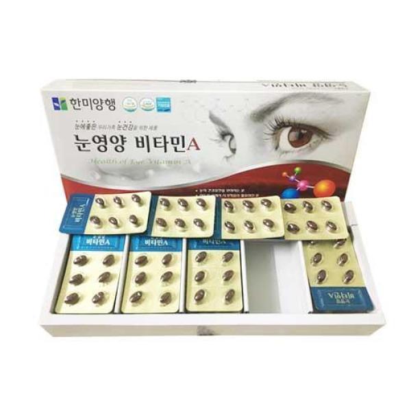 Bổ mắt HEALTH OF EYE VITAMIN A Hàn Quốc 120 viên - giúp sáng măt, chống nhức mỏi măt, giảm khô mắt