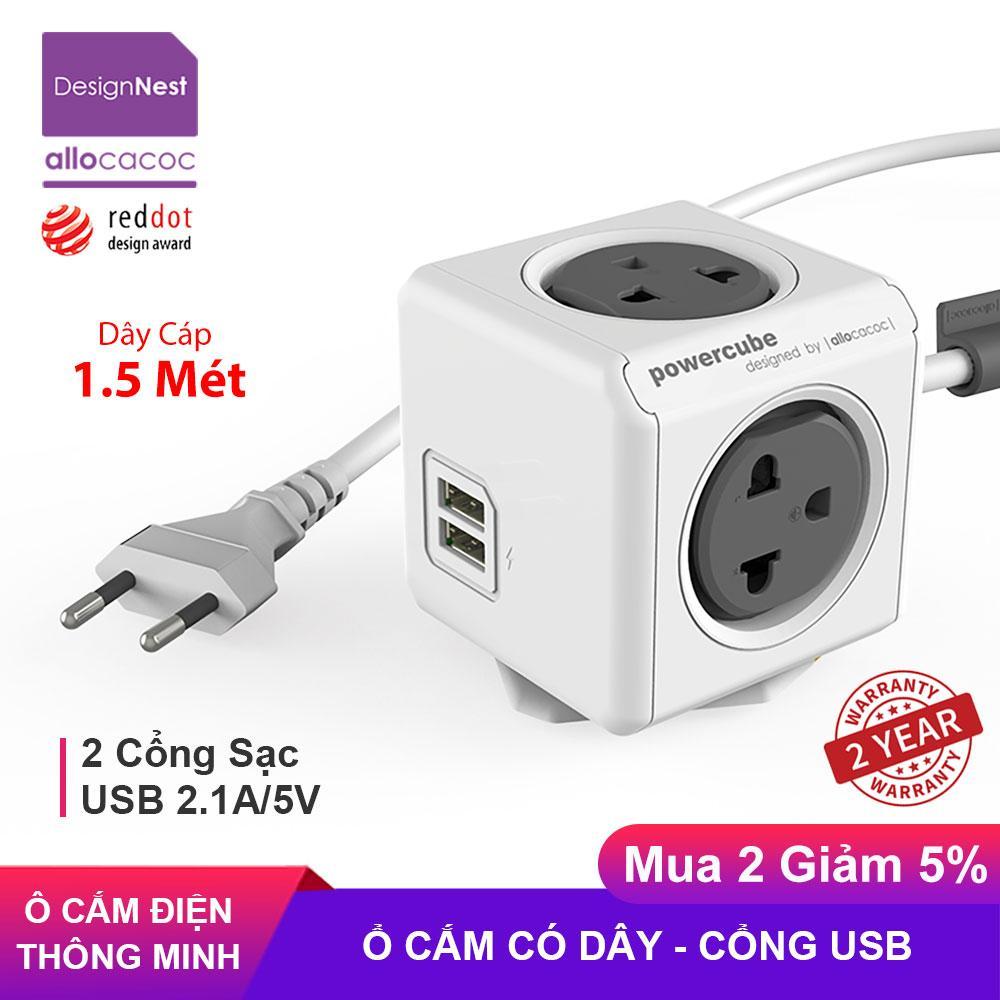 Ổ Cắm Điện Đa Năng Allocacoc PowerCube Extended 2 Sạc USB Dây Cáp 1.5m