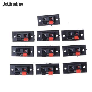 Jettingbuy Lia 10 Cái Giắc Cắm 2 Vị Trí Đầu Nối Loa Âm Thanh Tải Lò Xo thumbnail