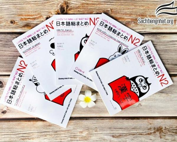 Mua Sách Soumatome N2 bộ 5 cuốn + 1 CD