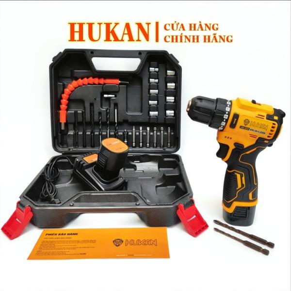 Máy khoan dùng pin HUKAN 18V 4 cell Model XC5, máy chổi không than Tặng phụ kiện như hình