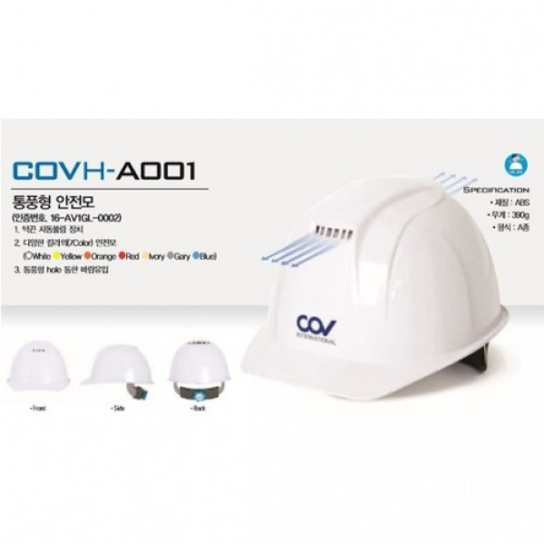 KHUYẾN MÃI - Nón bảo hộ thoáng khí, thông hơi Hàn Quốc màu trắng COVH-A001 - hình thật