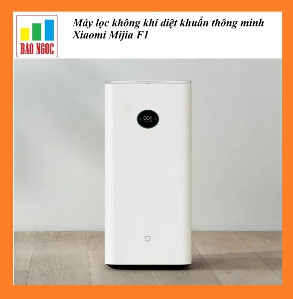 Máy lọc không khí diệt khuẩn thông minh Xiaomi Mijia F1