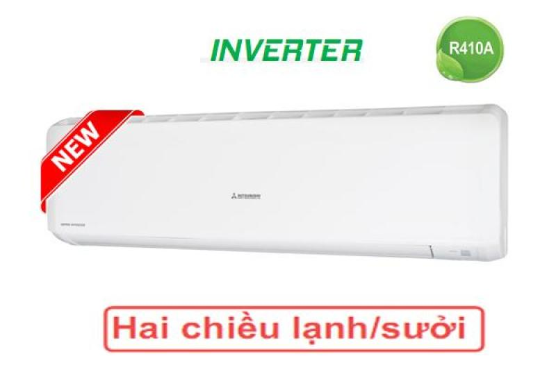 Bảng giá Điều hòa mitsubishi heavy SRK/SRC71ZR-S, 2 chiều inverter