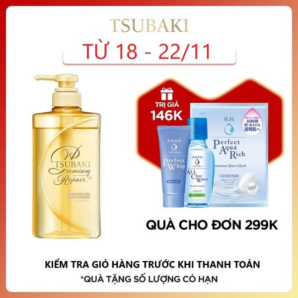 Dầu gội phục hồi hư tổn ngăn rụng tóc Tsubaki premium repair shampoo 490ml