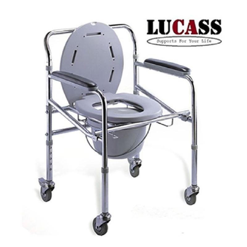 (hàng có sẵn) Ghế bô vệ sinh cho người già, ghế bô vệ sinh cao cấp có bánh xe di chuyển Lucass G696