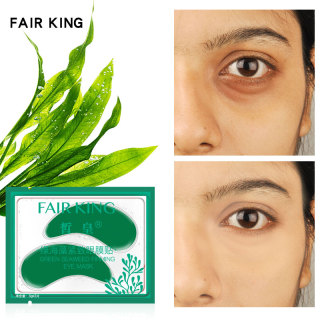 FAIR KING 1Picec Green Seaweed Eye Mask Nourishing Moisturizing Hydration Eye Patches Dark Dircles Remove Wrinkle Face Skin Care Mask thumbnail