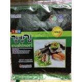 Bán 04 Goi Rong Biển Han Quốc Cao Cấp Dung Cuộn Cơm Gimbab Sushi 10 La Goi Oem Rẻ