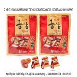 Giá Bán 2 Kẹo Hồng Sam 200Gr Nhập Khẩu Cao Cấp Han Quốc Rẻ