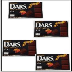 4 HỘP Dars Morinaga Dark Socola 45gr mỗi hộp (Socola Đen)