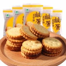 Hình ảnh Bánh quy nhân trứng muối Đài Loan 180gr [SuPhat Shop]