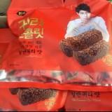 Bánh Yến Mạch Socola xuất xứ Hàn Quốc 400g/gói
