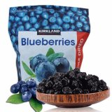 Giá Bán Blueberry Sấy Kho Kirkland 567Gr Mỹ Nguyên