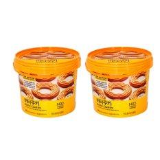 Hình ảnh Bộ 02 thùng Bánh quy bơ Butter Cookies 400g