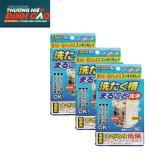 Giá Bán Bộ 03 Bột Tẩy Lồng Giặt Sieu Sạch Nhật Bản Mới