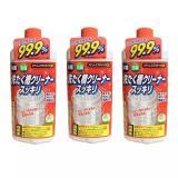 Bán Bộ 03 Chai Nước Tẩy Lồng May Giặt Hang Nhật Rocket 99 9 550Ml Rocket Người Bán Sỉ