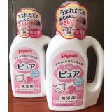Giá Bán Bộ 2 Chai Nước Giặt Xả Lam Mềm Vải Cho Be Pigeon Nhật Bản Mới