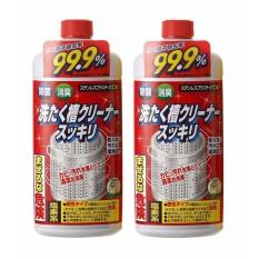 Bộ 2 Chai Nước Tẩy Vệ Sinh Lồng Máy Giặt Rocket 99.9% Hàng Nội địa Nhật Bản (550ml X 2) Có Giá Cực Tốt
