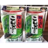 Bộ 2 Goi Hạt Nem Rong Biển Ajinomoto Nhật Bản 2 Goi X144G Rẻ