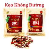 Mua Bộ 2 Goi Kẹo Hồng Sam Han Quốc Khong Đường 500G Rẻ