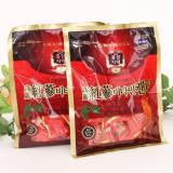 Mã Khuyến Mại Bộ 2 Goi Kẹo Hồng Sam Vitamin Han Quốc 200G Goi Hàn Quốc
