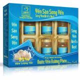 Cửa Hàng Combo 2 Lốc 6 Hũ Nước Yến Vani Đường Phen Song Yến 70Ml Trong Vietnam