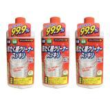 Bán Mua Trực Tuyến Bộ 3 Chai Nước Tẩy Vệ Sinh Lồng May Giặt Sản Xuất Tại Nhật Bản 550G Chai X 3