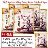 Chiết Khấu Bộ 5 Kẹo Sam Khong Đường 200G Han Quốc Cao Cấp Tặng 1