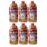 Mã Khuyến Mại Bộ 6 Chai Nước Tẩy Vệ Sinh Lồng May Giặt Nhật Bản 550G X 6Chai Rocket Mới Nhất