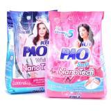 Giá Bán Bột Giặt Pao Soft Nano Tech Thai Lan 3Kg Tốt Nhất